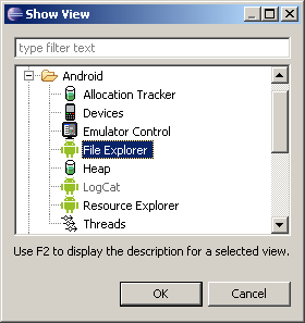 android_file_explorer