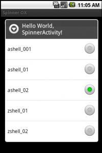 spinner android avec cursoradapter