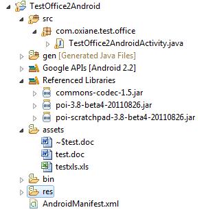 liste fichiers projet Android Office binaire sous POI